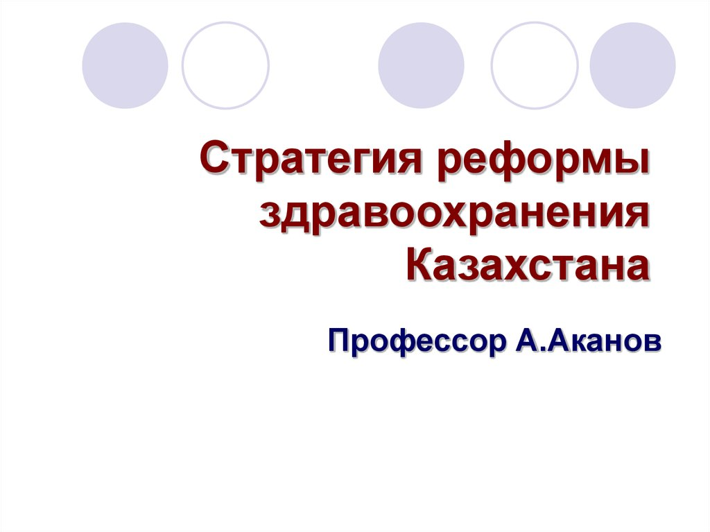 free les harpoceratinae hildoceratinae et paroniceratinae