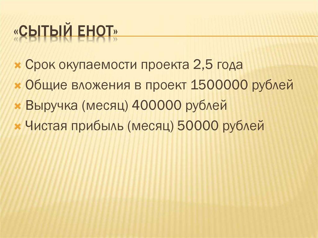Бизнес план кафе бара - 3b640
