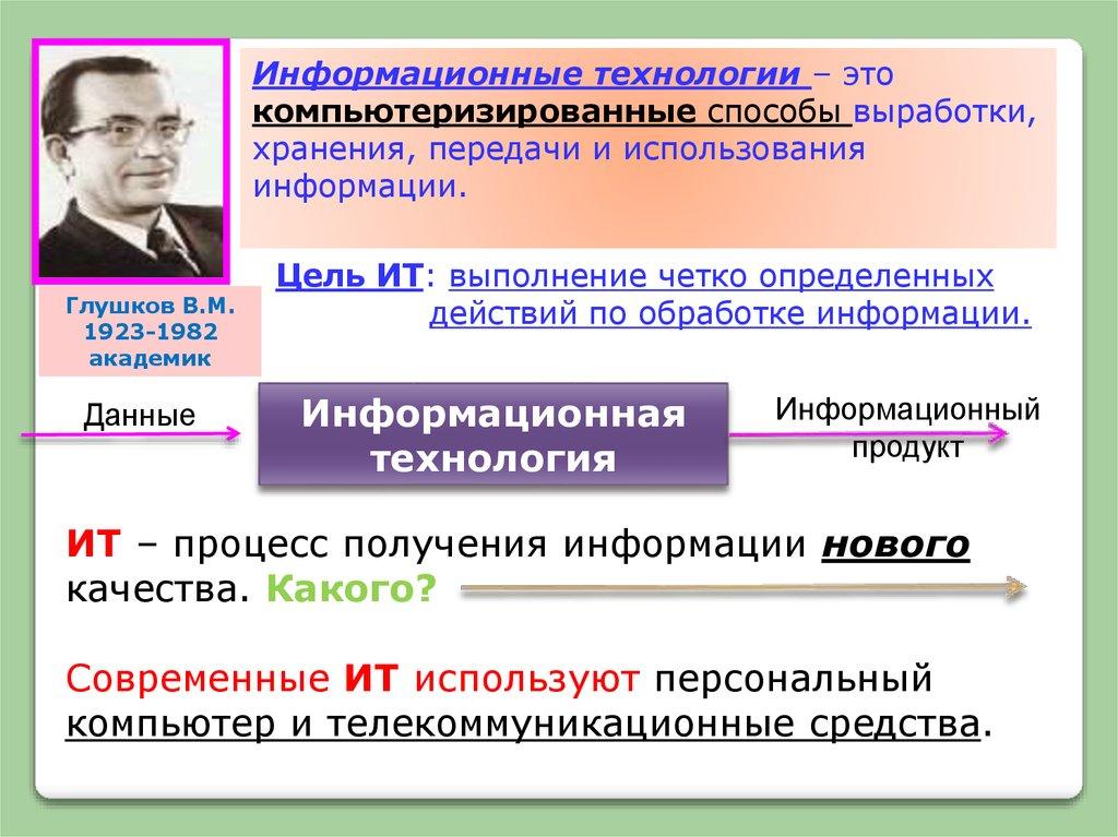 презентация развитие фармацевтической терминологии