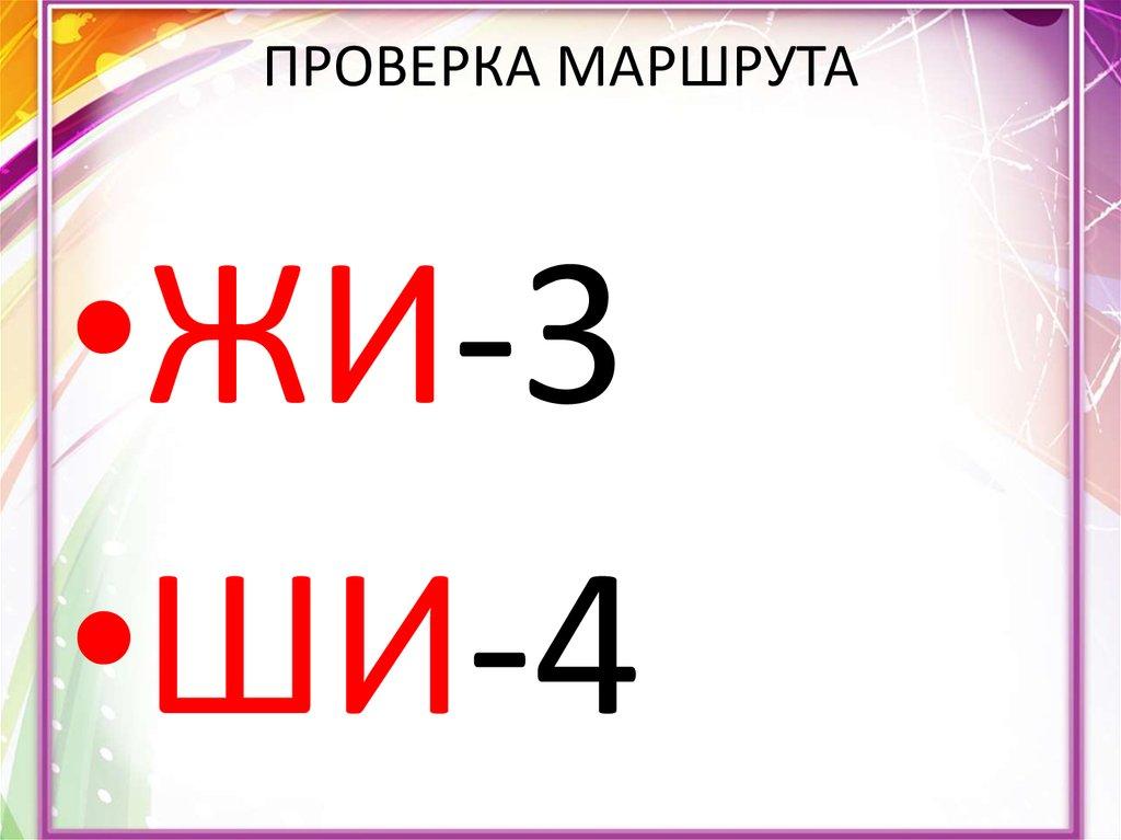Правописание онлайн проверка орфографии и пунктуации - e8b9a