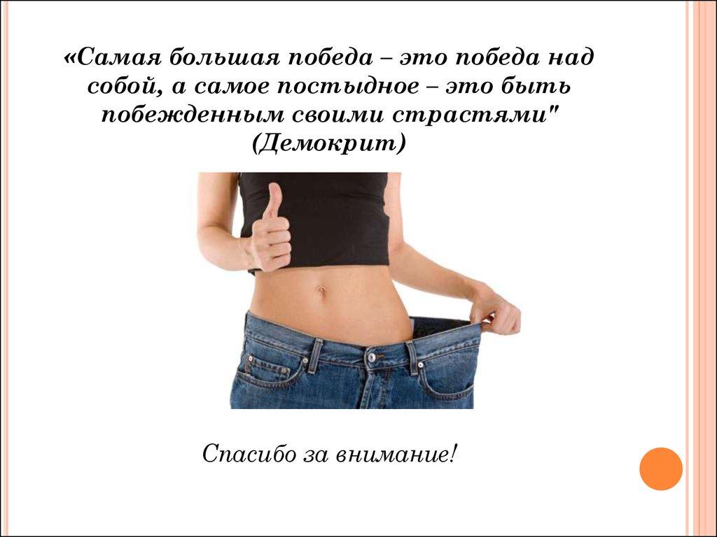 ожирение виды патогенез