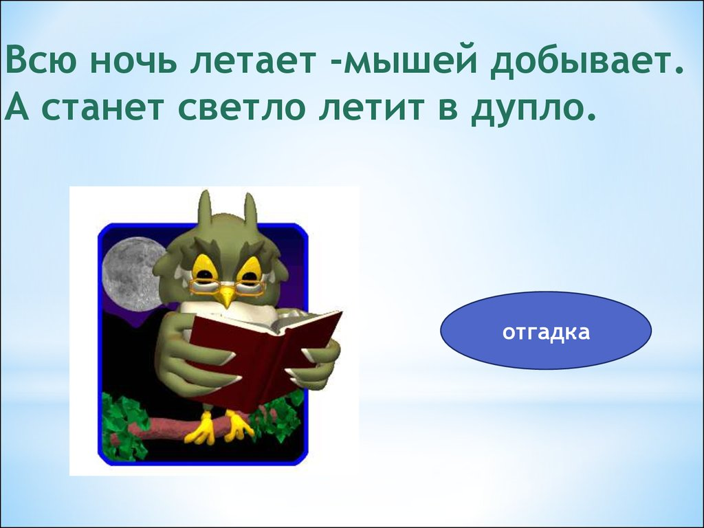 презентация к уроку литературного чтения 2 класс знакомство с учебником