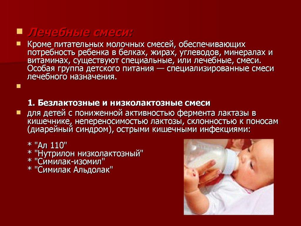 план питания ребенка в 9 месяцев