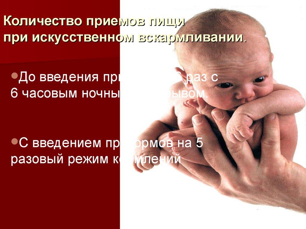 план питания ребенка в 8 месяцев