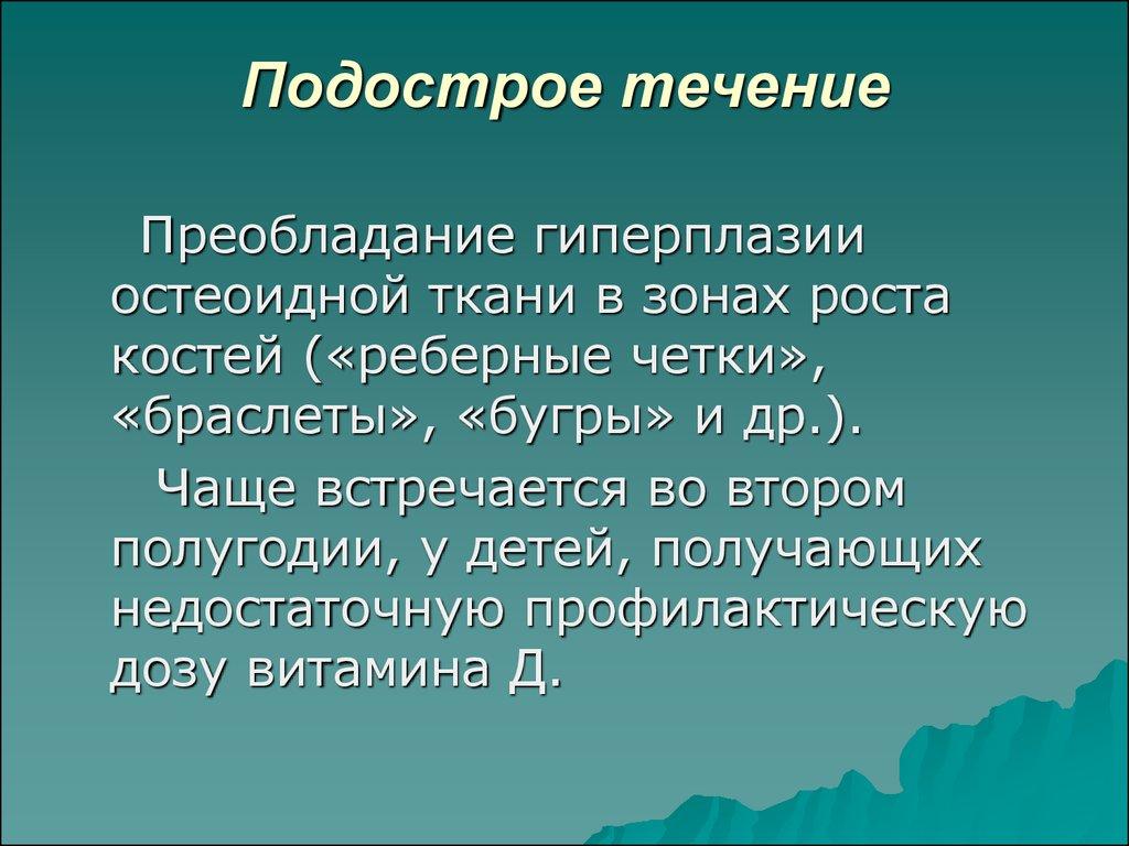Русские мультфильмы порно смотреть онлайн без регистрации