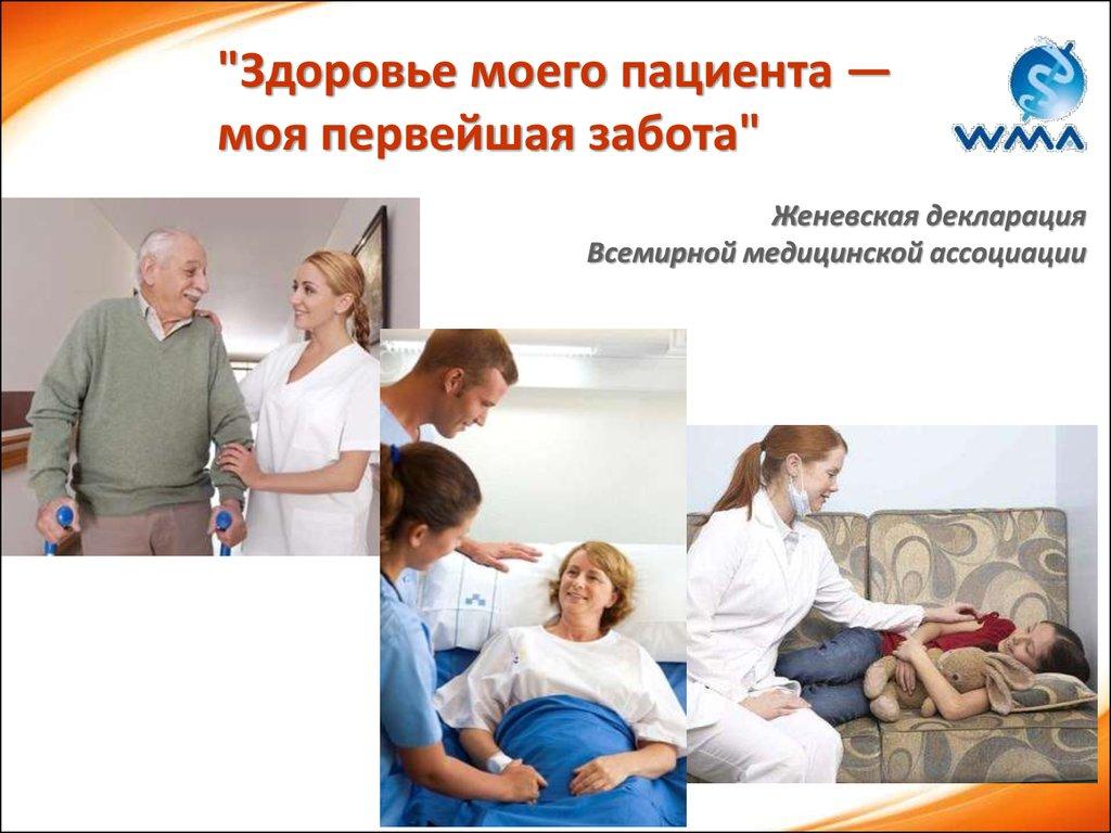 Список препаратов при варикозе