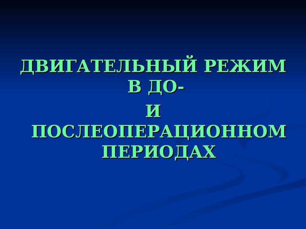 Как записаться на прием к врачу в москве не