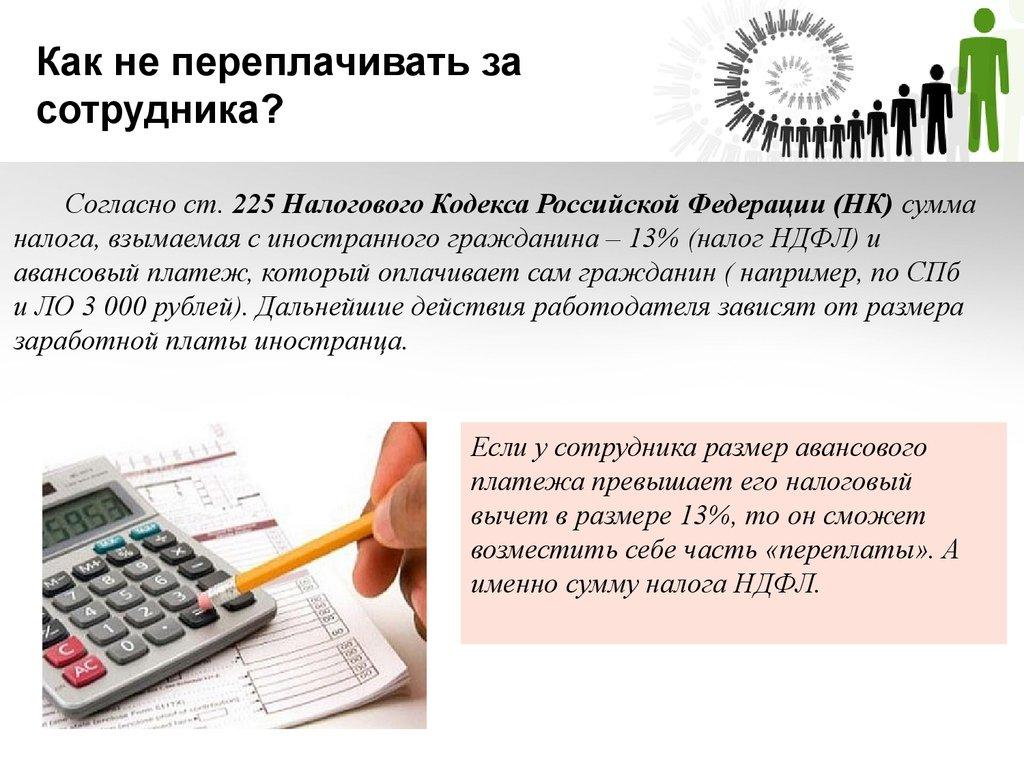 хорошенько налог на индивидуальный предприниматель на год мощь