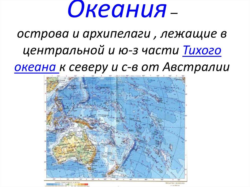 Маршалловы Острова Презентация