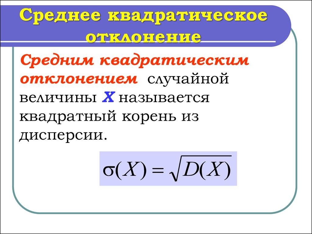 Презентация по математике преобразование выражений, содержащих операцию извлечения квадратного корня