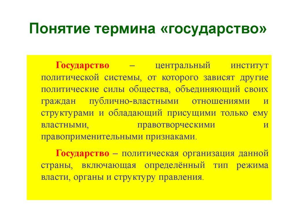 download soviet researches on luminescence issledovaniya po lyuminestsentsii