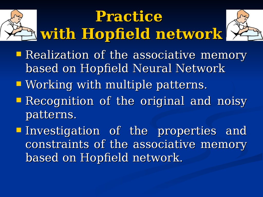 Practice with Hopfield network