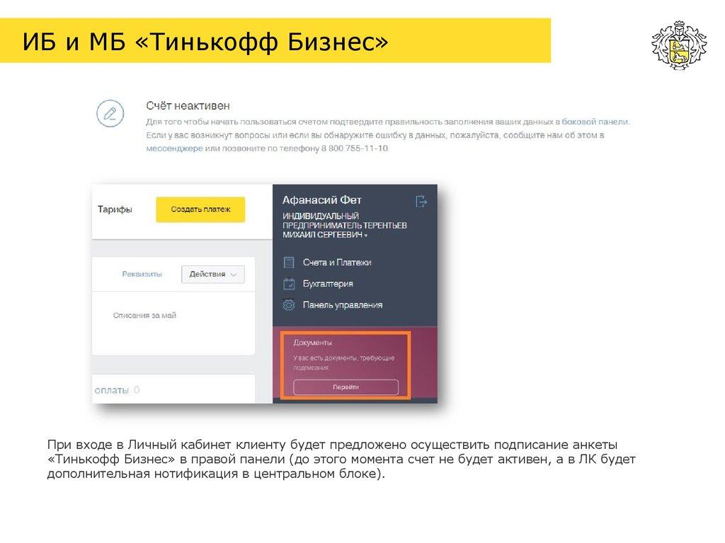 uchet-kreditov-i-zaymov-plan