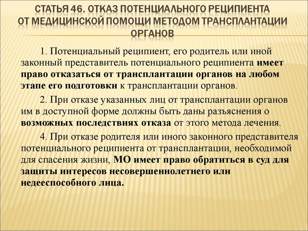 Ст 46 ч 1 п 3 про виконавче провадження що це значить