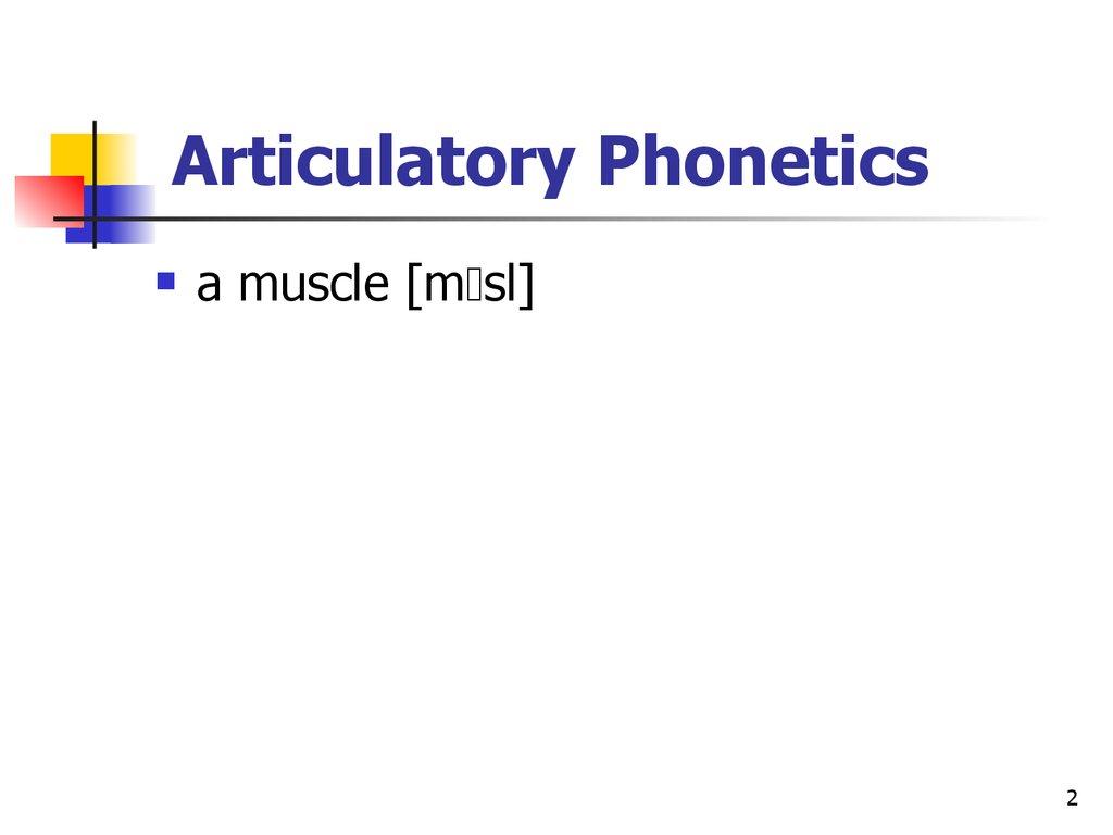 Articulation (phonetics)