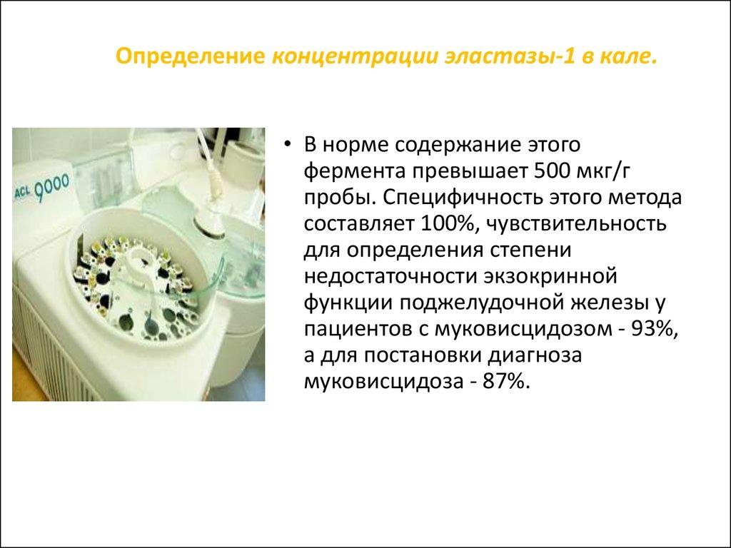 аллергия код по мкб 10