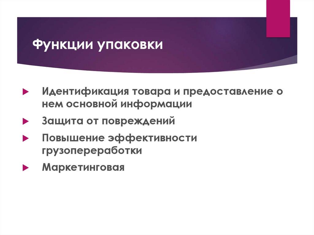 Государственных и муниципальных предприятий