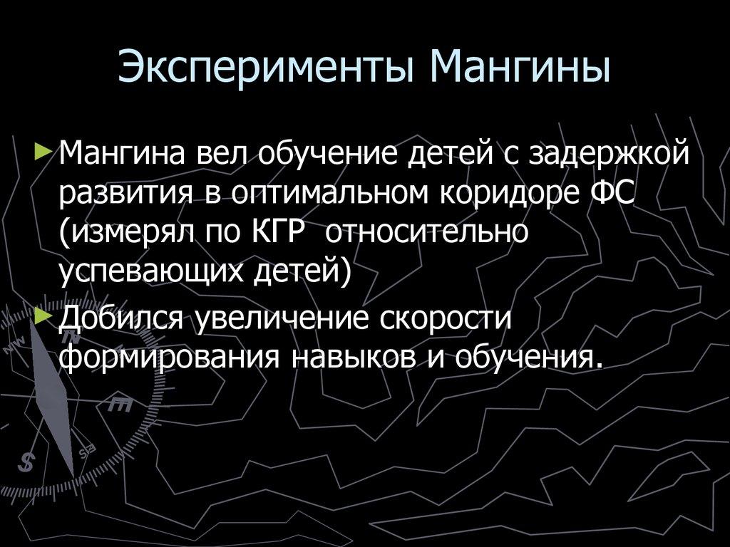ebook ефим сапелкин и его