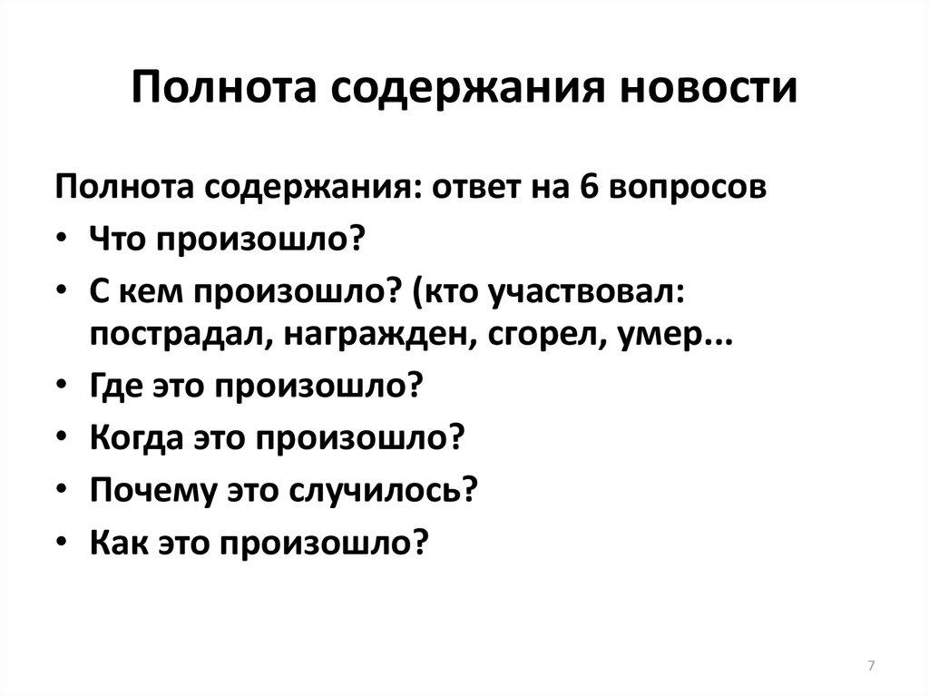 Новости украины сегодня украинские
