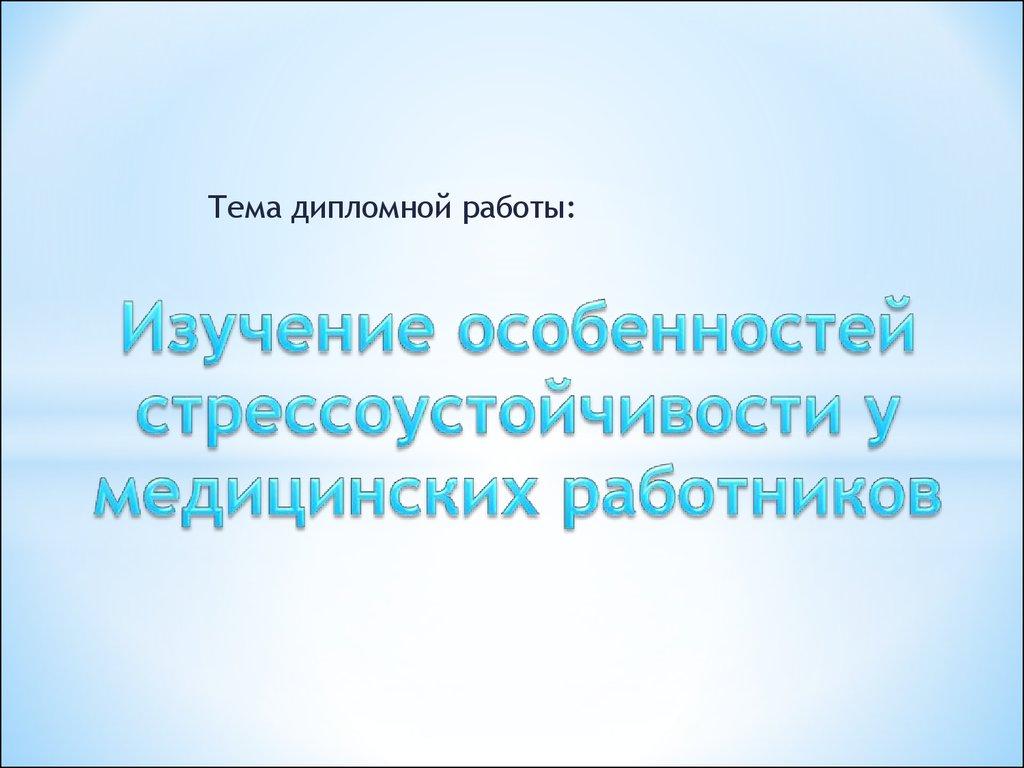 pdf Pure Mathematics (Volumes 1