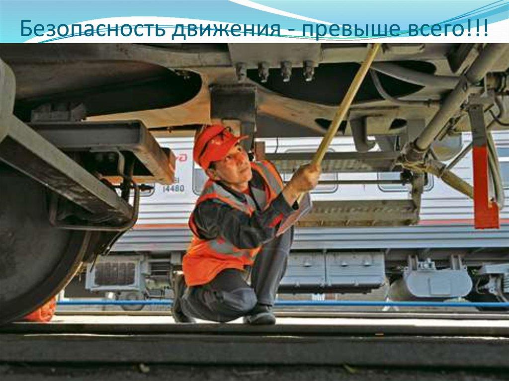 плотном, даже порядок комерческого обслуживания вагонов серия термобелья изготовлена