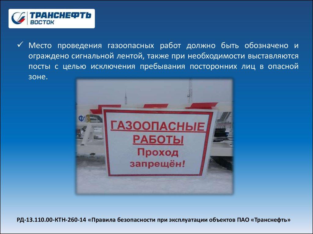 инструкция по допуску автотранспорта