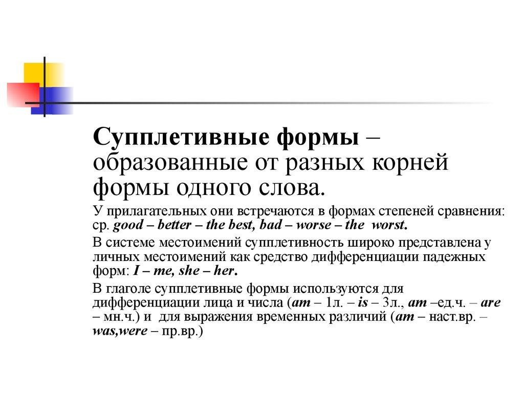 download Textbook of Tinnitus 2011