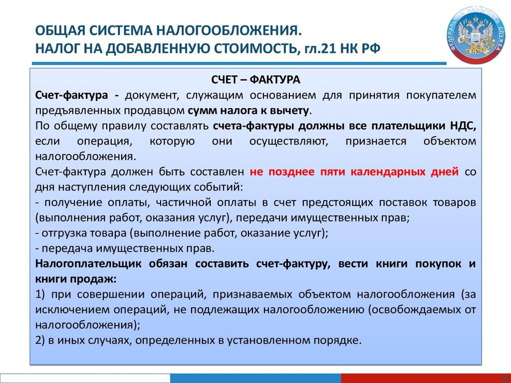 www 76nalog ru бланк уведомления о переходе на усно
