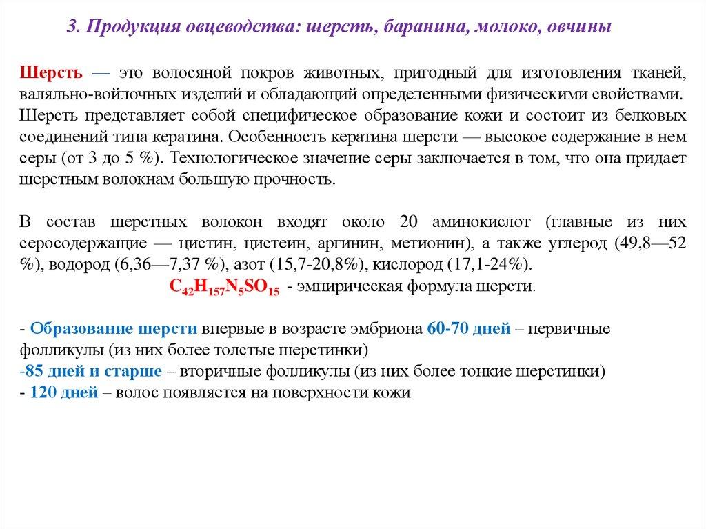 wwwminagrosaratovgovru
