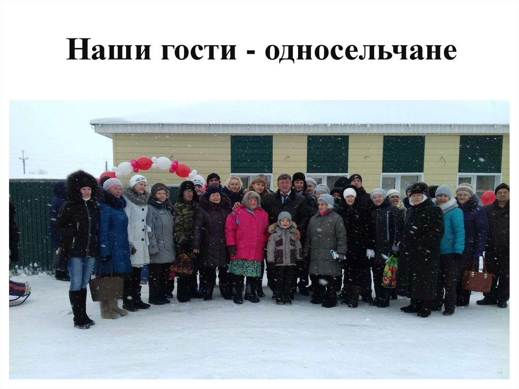 киев работа в детском доме