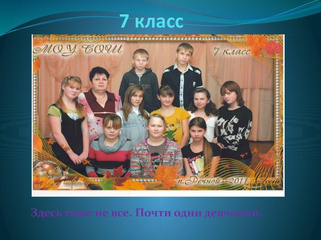 Сценарии поздравления 9 класс