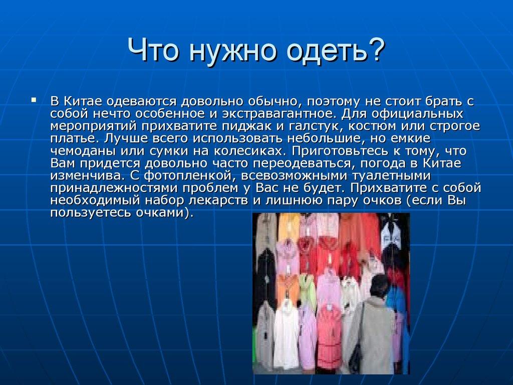 Погода с.исетское тюменская обл