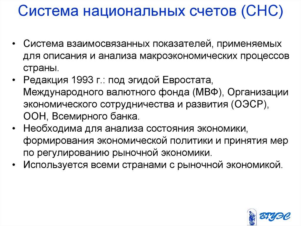 Невинномысский городской суд Ставропольского края