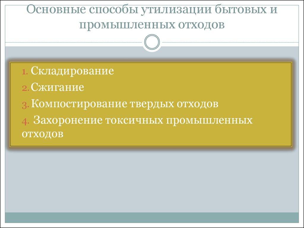 Прием макулатуры в Украине. Адреса пунктов приема, цены и