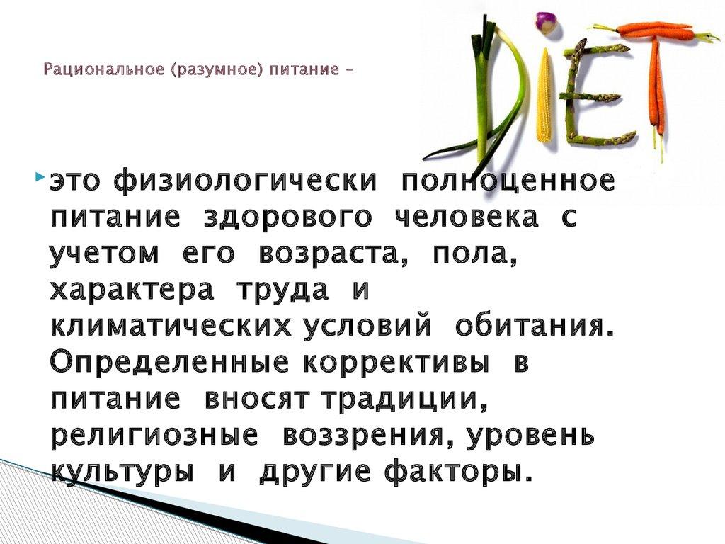 диетолог коновалова