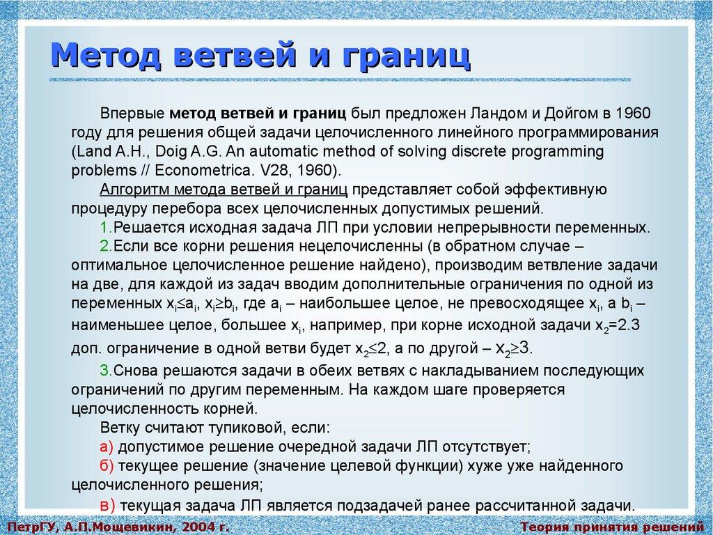 Крыма автобусе решение трудовой задачи по праву с ответами человека пострадали ночной