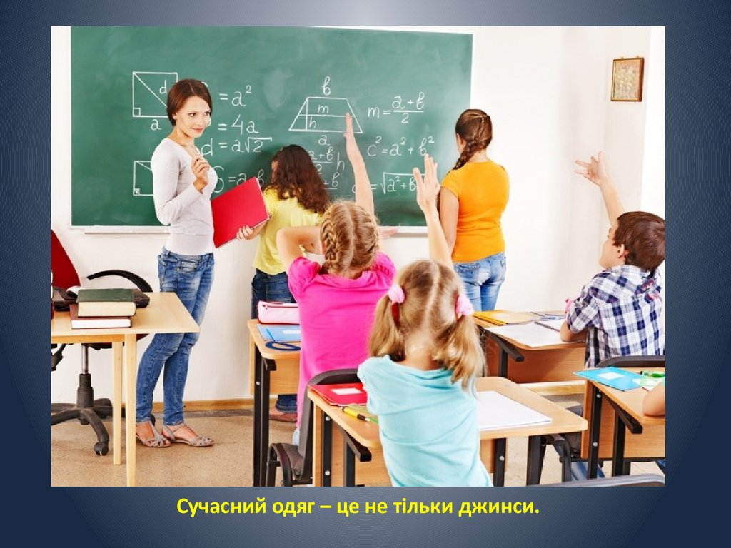 thesis elementary school education Elementary education thesis ideas dyslexia dissertation titles  24 examples of great dissertation titles on education  the difference in persons that went to single sex schools and those that attended co-ed schools ways the current education system can be improved easily.