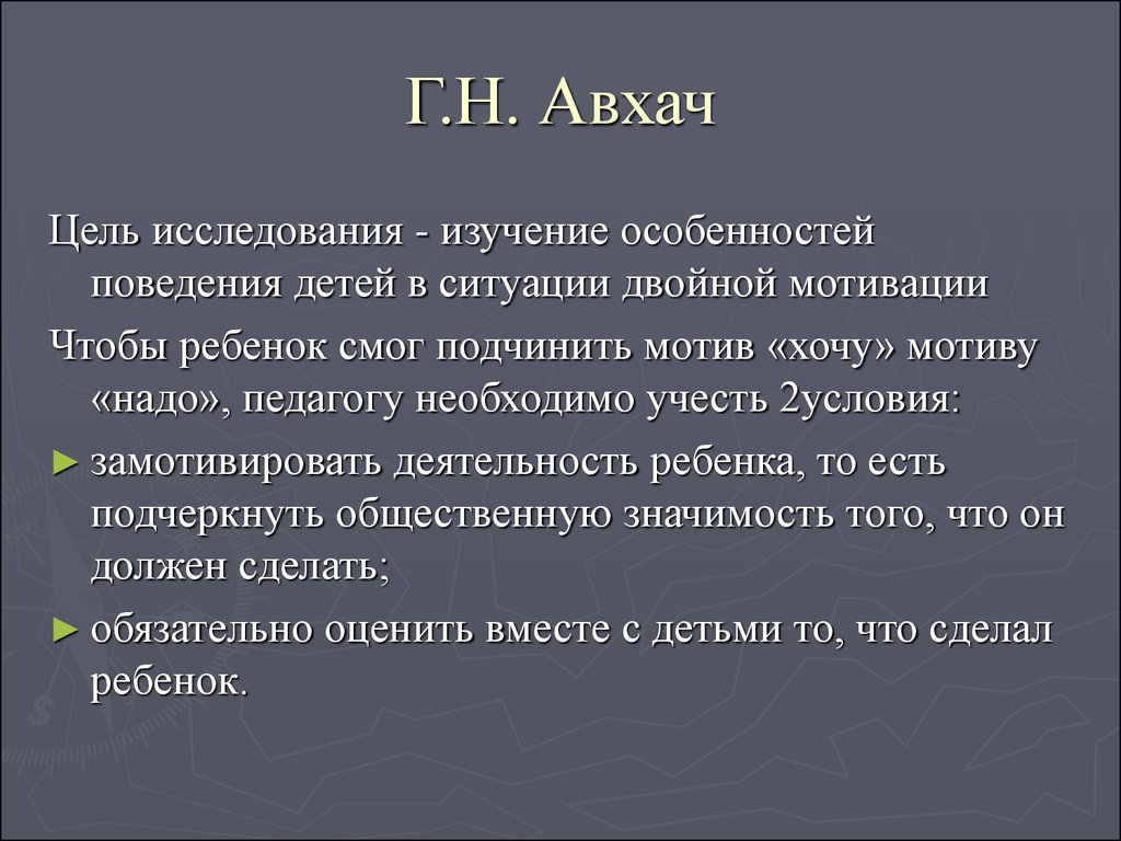 download Russian air