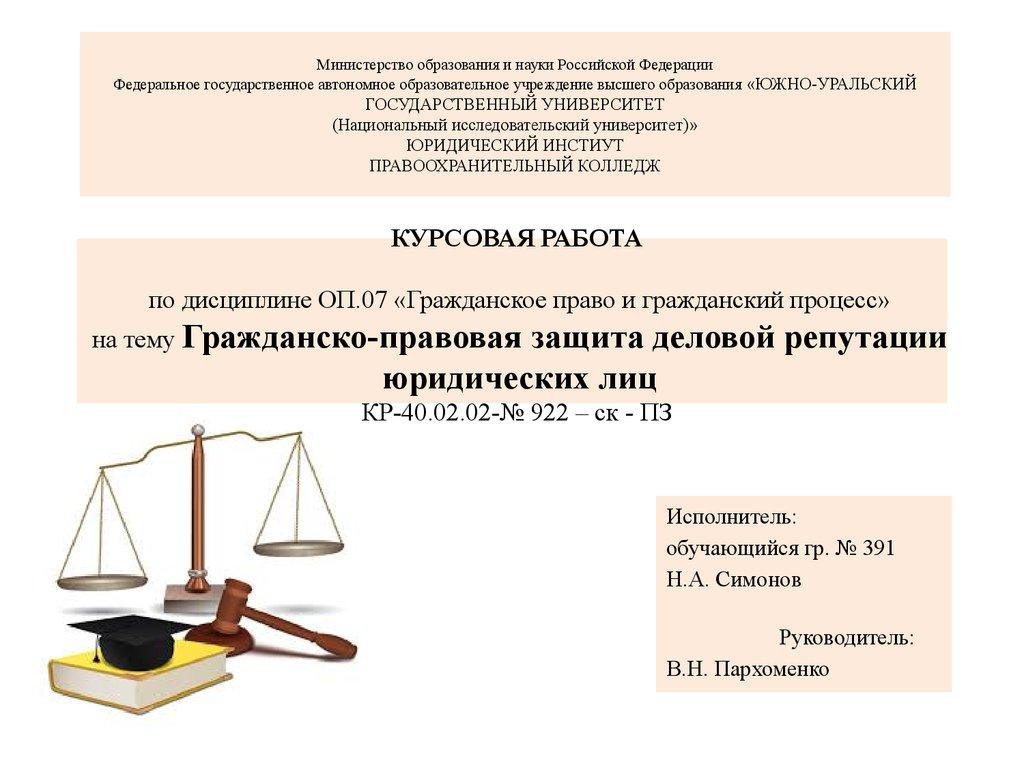 Перечень документов для оформления заграничного паспорта