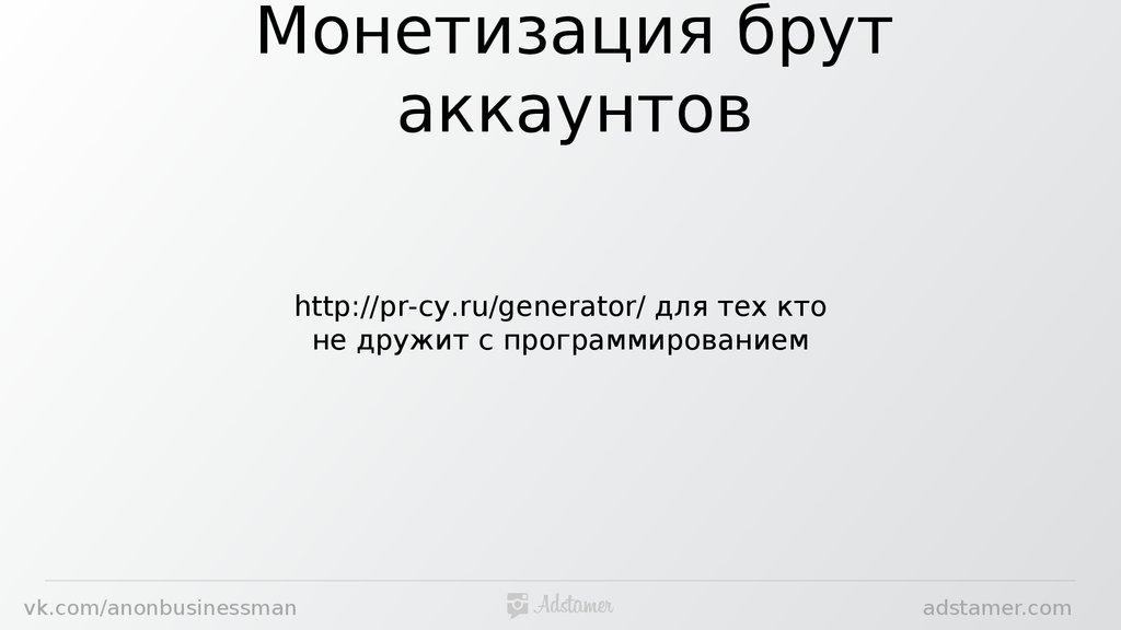 план продвижение аккаунта инстаграм