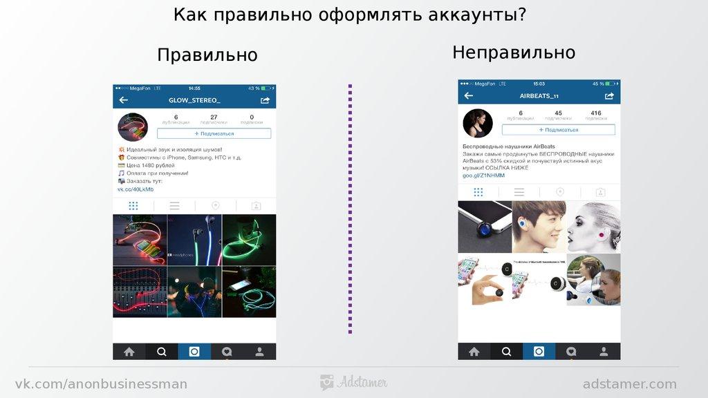 смм продвижение инстаграм