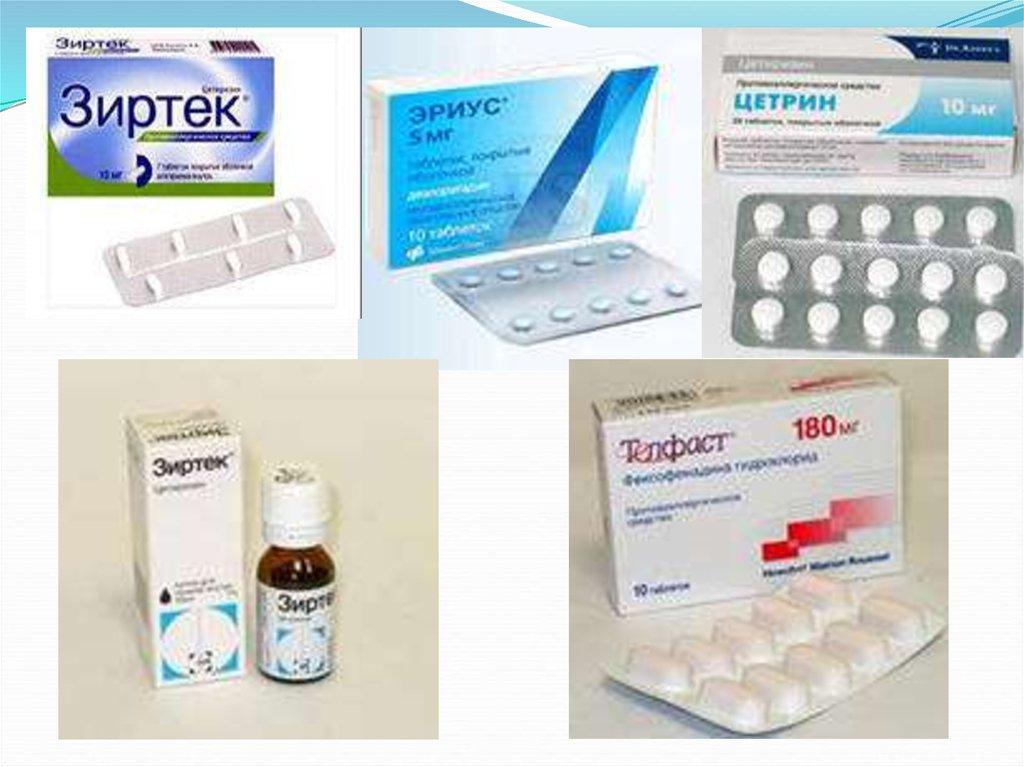 аллергия лечение паразитами