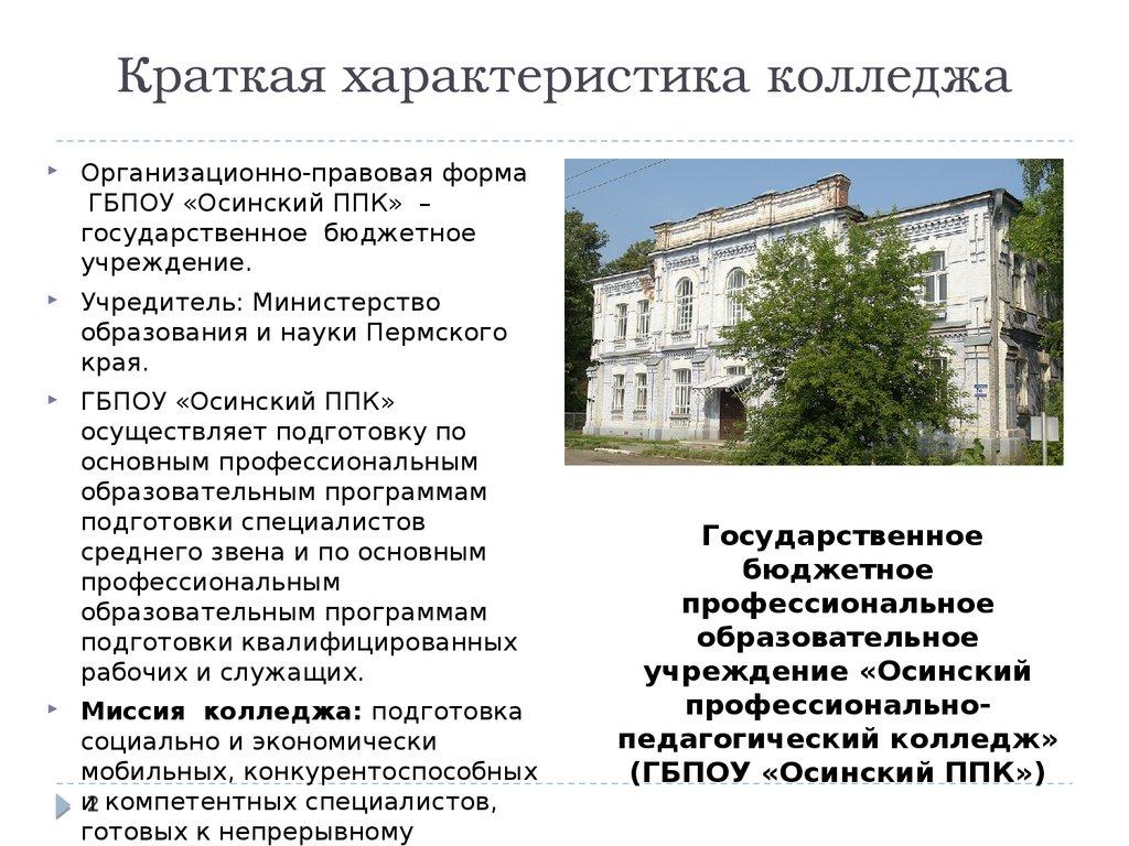 Сроки действия приглашения в россию