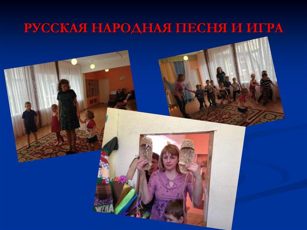 проект тема русские народные сказки 3 класс
