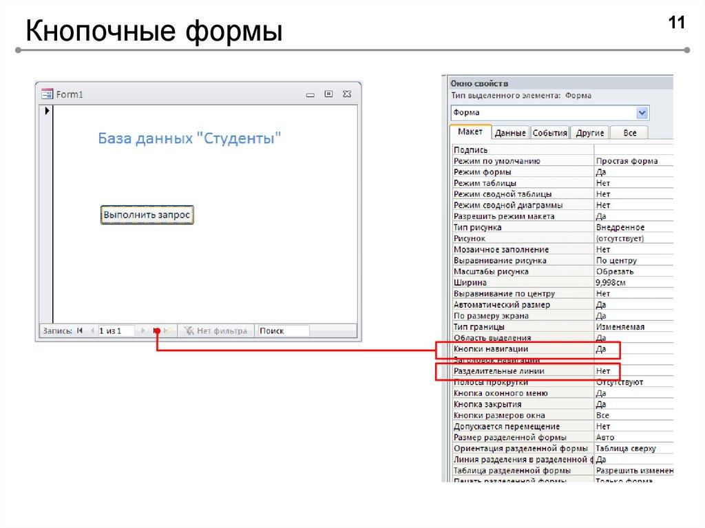 Как создать форму заполнения в html - Rusakov.ru