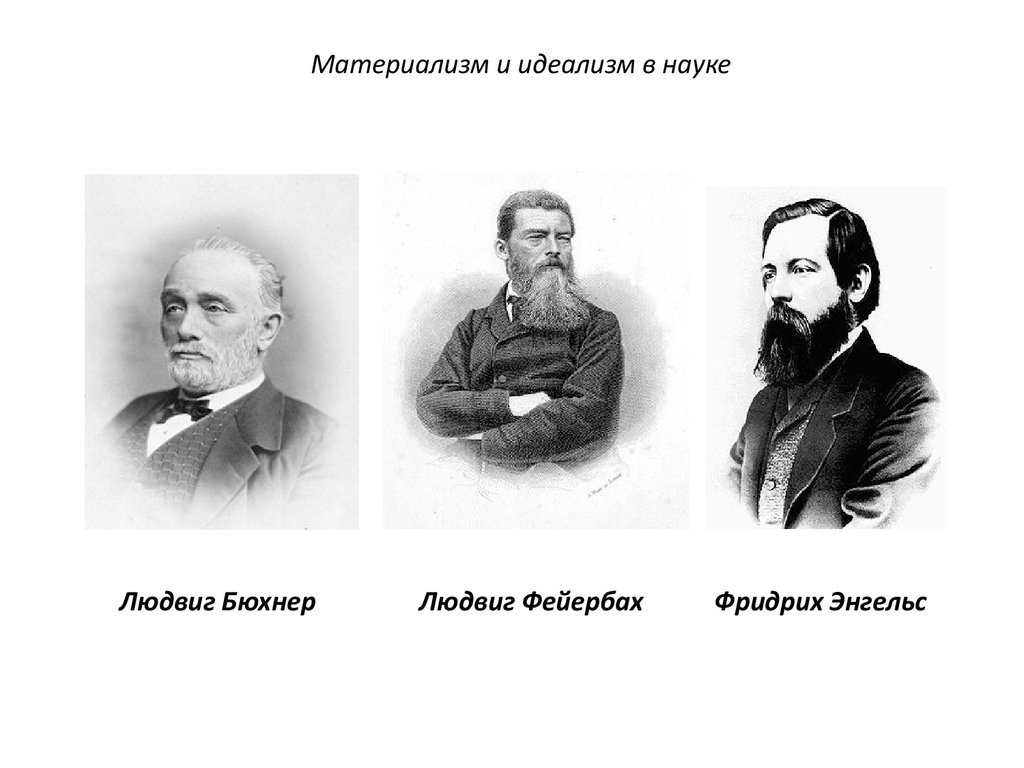 Краткий Философский Словарь Алексеев