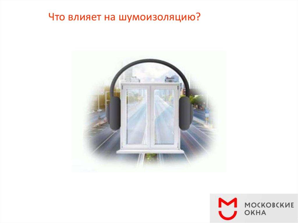 компания московские лестницы отзывы