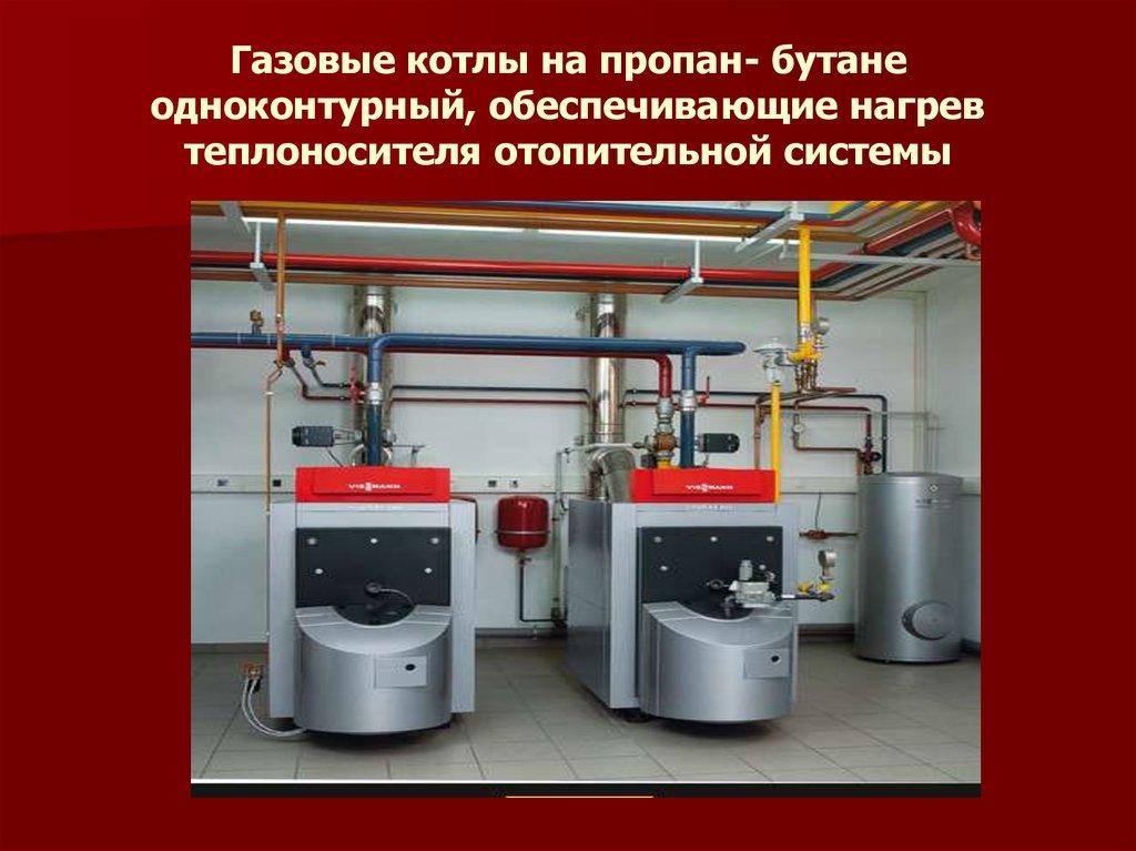 Магазин газового оборудования propanpro