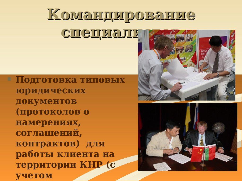 конституционно правовой статус партий рф