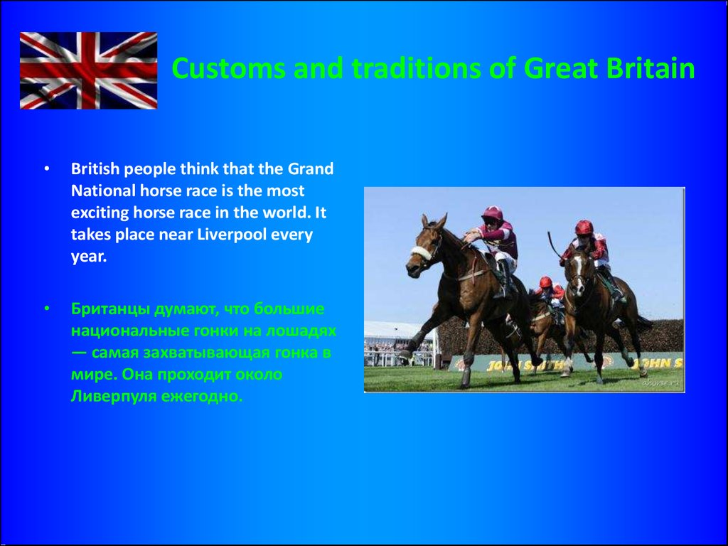 customs and traditions of great britain essay Dissertations and thesis proquest customs and traditions of great britain essay master thesis i customs and traditions in the uk every nation and every.